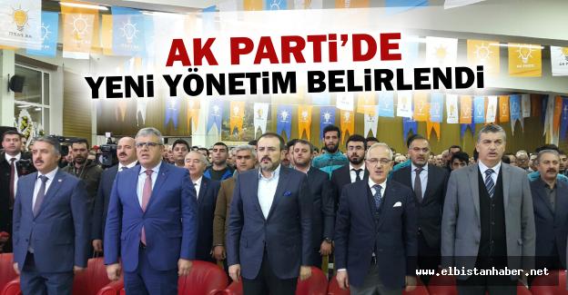 AK Parti'de yeni yönetim belirlendi