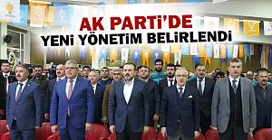 AK Parti#039;de yeni yönetim belirlendi